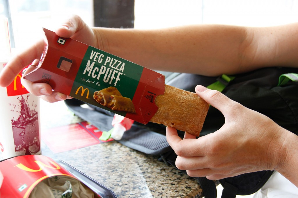 Veg McPuff, uma torrinha salgada