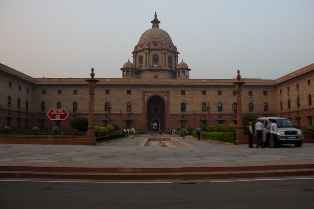 Casa do presidente da Índia